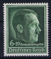 Deutsche Reich:  Mi Nr 672 Y Waagerechte Gümmiriffelungen Postfrisch/MNH/**  1938 Light Gum Fold - Deutschland