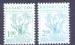 2002. Kazakhstan, Definitives, Flowers, 2v, Mint/** - Kazakhstan