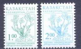 2002. Kazakhstan, Definitives, Flowers, 2v, Mint/**