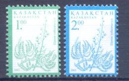 2003. Kazakhstan, Definitives, Flowers, 2v, Mint/**