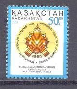 2003. Kazakhstan, 10y Of International Association Of Academies Of Sciences, 1v, Mint/**