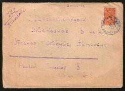 Russia USSR 1947 Registered Cover Nikolaev