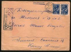 Russia USSR 1947 Registered Cover Nikolaev, Stamps Parachutist