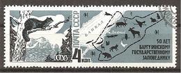 *UdSSR 1966 // Michel 3233 O (M)