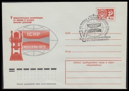 10413 RUSSIA 1975 ENTIER COVER Used MOSCOW SCIENCE CONFERENCE ICHP PHYSICS PHYSIQUE TECHNOLOGY HIGH PRESSURE 75-199