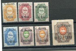 RUSSIA YR 1909-10,SC 111-16,MI 39IX-45IX,OFFICE IN TURKEY(LEVANT), MLH *