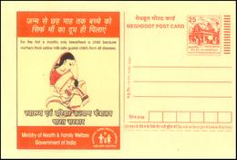 India, 2007, Breastfeed, Mother, Child, Health, Milk, Disease, Meghdoot POST CARD, Unused, Stationery, Postcard Diseases