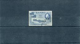 "1950-Greece- ""The Battle Of Crete""- Complete UsH - Usados"