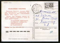 Russia USSR 1974 Stationery Pc Odessa. Scientific Society Of Roentgenologists And Radiologists