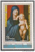 7229 Guinea Equatoriale 1971 Haller Madonna Quadro Di A. Durer - Galleria Nazionale D ' Arte, Washington DC  Nuovo MNH