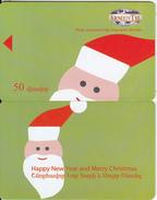 ARMENIA - Happy New Year 2/Santa Claus, ArmenTel Telecard 50 Units(glossy Surface), Tir %50000, Sample(no Chip, No CN)