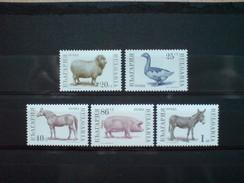 BULGARIA 1991 FAUNA Domestic ANIMALS III - Fine Set MNH