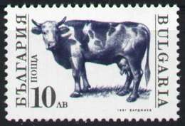 BULGARIA 1991 FAUNA Domestic ANIMALS II - Fine Set MNH