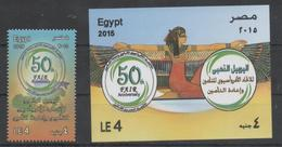EGYPT, 2015, MNH, FAIR ANNIVERSARY, 1v+S/SHEET - Celebrations