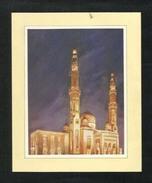 UAE Dubai Jumeirah Mosque Picture Eid Greeting Card U A E - Dubai