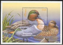 Gambia 2001 Ducks S/s, (Mint NH), Nature - Ducks - Birds