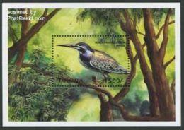 Tanzania 1999 Black Headed Heron S/s, (Mint NH), Nature - Birds