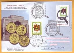 "2011 Moldova Moldavie Moldau  FDC Philatelic Exhibition ""20 Years Of The First Stamps Of Moldova."" Postal History. - Moldova"