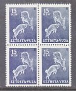 Yugoslavia-Treste 29 X 4 **  GOATS - 7. Trieste