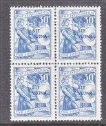 Yugoslavia-Treste 74 X 4   **  WOMEN  FACTORY  WORKER - 7. Trieste