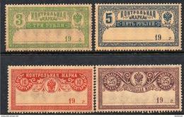 RUSSIA, 1918 POSTAL SAVINGS STAMPS 4 MNH