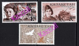 Kazakhstan 1995. 50th Anniversary Of End Of WWII  MNH**