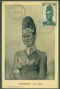 CAMEROUN Carte Maximum Femme Nue DOUALA 1940 TB RARE. - Brieven En Documenten