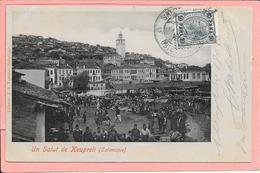 Un Salut De Keupreli (Salonique) - Grèce