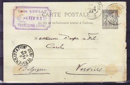 ENTIER POSTAL FRANCE  1893  (A8)