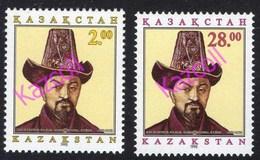 Kazakhstan 1995. 175th Birth Anniversary Of Dauletkerei. Сomposer MNH**