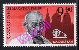 Kazakhstan 1995.125th Birth Anniversary Of M.Gandhi. MNH**