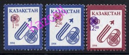 Kazakhstan 1995. Surcharges On Stamps No 47-48. MNH**