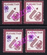 Kazakhstan 1995. Surcharges On Stamp No 48. MNH**