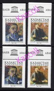 Kazakhstan 1995. 150th Birth Anniversary Of A.Kunanbaev.  Errors Stamps. MNH**