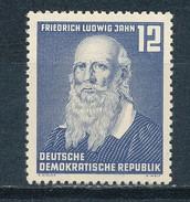 DDR 317 ** Mi. 2,50