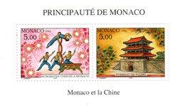 Monaco. Bloc No 71. Monaco Et La Chine.1996.n**