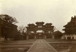Chine Pékin Beijing Temple Des Lamas Yonghe Païfang Bouddhisme Tibétain Ancienne Photo 1906