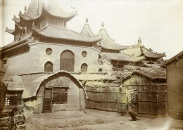 Chine Tianjin Tien-Tsin Mosquée Musulmane Ancienne Photo 1906