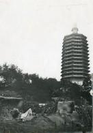 Chine Pékin Beijing Pagode Du Temple De Tianning Ancienne Photo 1906