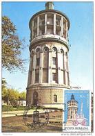Feuerwehr Turm  Und Museum Bukarest  Michel # 4798   Maximum Karte