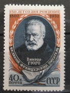 TS28 - Russia USSR CCCP 1952 MNH Stamp - The 150th Birth Anniversary Of Victor Hugo - 1923-1991 USSR