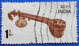 INDIA 1 Re 1974 MUSICAL INSTRUMENT SITAR - USED