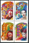 CANADA 1998 Canadian Circus Set (Se-tenant Block Of 4v), XF MNH, MiNr 1720-3, SG 1851-4