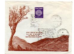 Carta De Israel De 1951 - Briefe U. Dokumente
