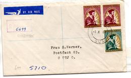 Carta Certificada De 1964 Swa. - Afrique Du Sud (1961-...)
