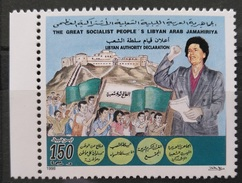 TS28 -  LIBYA 1998 Mi. 2535 MNH Stamp 150 Dhs - Libya Authority Declaration - Libya