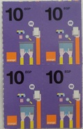 Block Of 4  (Orange Small Phone Cards) (Egypt) - Egypt