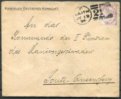 1894 GB Kaiserlich Deutsches Konsulat Leith Scotland Cover - German Navy, South Queensferry - Briefe U. Dokumente