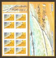 2001 Carnet Adhésif VACANCES -BC 29 Ou BC 3400 A- NEUF LUXE ** NON Plié ( Faciale = 4.57) - Booklets