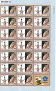 Ruanda 1970 Mi.Nr: 395 1/2 Bogenteil, EXPO '70, Postfrisch** (20 Marken)